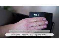 Догляд за телевізором BRAVIA і рішення типових проблем